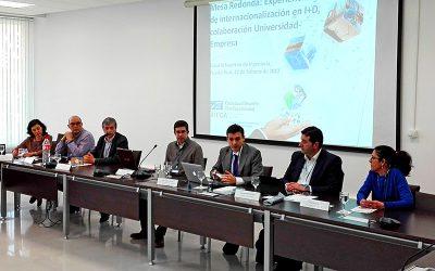 DANTIA participa en la jornada 'Instrumentos de apoyo para la Cooperación Tecnológica Internacional' en colaboración con el CDTI que organiza la UCA
